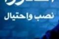 تفاصيل صادمة من رام الله.. اسس شركة ليسرق أرصدة الجوال من زبائنه بقيمة تزيد عن ...