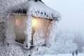 50 درجة تحت الصفر.. هذه أبرد مدينة على كوكب الأرض