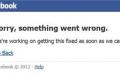 عودة الفيسبوك للشبكة العنكبوتية
