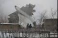 تحطم طائرة تركية ومقتل العشرات