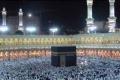 فلسطين على موعد مع الإجازة الأطول بمناسبة عيد الأضحى المبارك