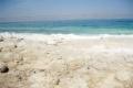 كارثة بيئية تهدد البحر الميت بعد انخفاض مستواه 26 متراً وفقد 30 مليار متر مكعب
