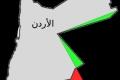 لماذا رسمت الحدود الأردنية السعودية بشكلها الغريبل جدا.. ولماذا تبدو كخط منكسر ومتعرج عكس الحدود ...