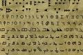 الهيروغليفية ليست أولى اللغات.. كيف تطورت أقدم أبجدية في التاريخ؟