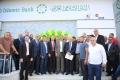 البنك الإسلامي العربي ينظم حفل افتتاح لفرع عتيل