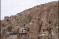 تعرف وشاهد القرية الإيرانية التي تعيش حياة العصر الحجري حتى الآن!!!