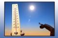 أمس الخميس .. مدينة في الشرق الأوسط تشهد أعلى درجة حرارة عالمية في العصر الحديث