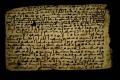تعود الى أكثر من 1000 سنة... اكتشاف أقدم مخطوطة للقرآن الكريم بالصين