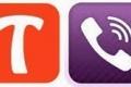 خطير: تطبيقات الاتصال عبر الانترنت تأخذ الصور والفيديو وتسجل صوتك دون اذنك !
