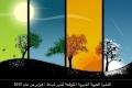 موقع طقس فلسطين يصدر النشرة الجوية الشهرية لشهر شباط / فبراير 2015