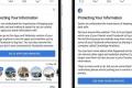 كيف تعرف إن كانت بياناتك على فيسبوك تعرضت للاختراق؟