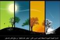طقس فلسطين يصدر النشرة الشهرية لشهر تشرين الثاني / نوفمبر 2015