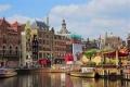 هولندا تتخلى عن اسمها