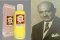 كورونا يعيد شركة من أربعينات القرن الماضي لدائرة الضوء
