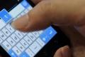 كيف تكشف الكذب عبر الرسائل النصية القصيرة؟