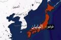 في أول كارثة طبيعية في العام 2012....زلزال بقوة 7 درجات يضرب اليابان