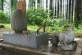 """تعرف على «ضريح البيضة المقدسة»، ذلك المكان الذي يقصده اليابانيون """"للشفاء"""" من البواسير ونسيان كل ..."""
