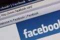 فيسبوك تعتذر عن خطأ تضرر منه نحو مليون مستخدم