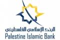 """""""الإسلامي الفلسطيني"""" يعقد اجتماع الهيئة العامة العادي"""