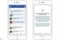 فضيحة جديدة تهز فيسبوك.. وأكثر من 120 مليون حساب بخطر