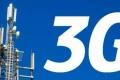 إطلاق خدمة (3G) في فلسطين الثلاثاء المقبل دون غزة