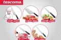 أنواع السكاكين واستخداماتها في المطبخ مع تِسكوما