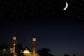 الإعلان عن موعد عطلة عيد الفطر