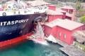 السفينة التي كانت في طريقها إلى السعودية وحطمت منزلاً أثرياً بإسطنبول لن تغادر البلاد حتى ...