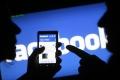 """أين يخزن """"فيسبوك"""" بيانات مستخدميه؟"""