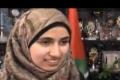 ماذا ستدرس وأين الطالبة الاولى في الثانوية العامة على مستوى فلسطين؟
