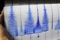 زلزال رابع يضرب إيران خلال 24 ساعة
