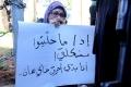 بالفيديو...شابة تهدد بإحراق نفسها لعدم توفير العلاج لها وسط رام الله