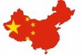 الصين تسعى إلى صدارة العالم في الذكاء الاصطناعي بحلول العام 2030