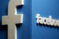 """""""فيسبوك"""" تواصل تطوير جهاز الدردشة التلفزيونية"""