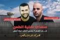 الإعلان عن هوية منفذي عملية الطعن في سجن النقب