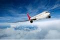 وجهة لم تسمع بها.. مسار الطيران الأكثر ازحاما في العالم!