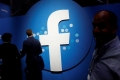 غرامة قياسية على فيسبوك لانتهاكها خصوصية المستخدمين