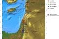 هزة أرضية تضرب شمال فلسطين