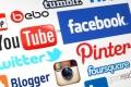 شبكات التواصل الاجتماعي قد تجعلك غبياً