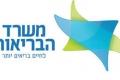 بيان هام من الصحة الإسرائيلية لكل من تواجد في بيت لحم