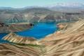 من روائع الطبيعة: صور لبحيرات تخطف الأبصار وسط جبال أفغانستان الوعرة!!