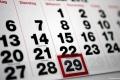 لماذا تحدث السنة الكبيسة؟
