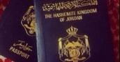 تصريح هام حول تجديد الجوازات الاردنية الدائمة لحملتها بفلسطين