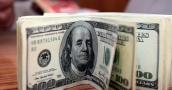 إرتفاع في قيمة الشيكل وهبوط الدولار