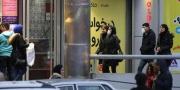 15 حالة وفاة و43 حالة إصابة بفيروس كورونا في إيران