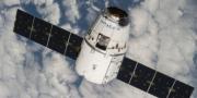 """قمر اصطناعي من ناسا لبيانات """"غير مسبوقة"""" عن الأرض"""