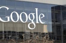 8 أشياء لن تجدها على غوغل...تعرف عليها