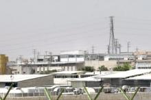 """مستويات تلوث مرتفعة في محيط المنطقة الصناعية الإسرائيلية """"عطاروت"""" تهدد ..."""