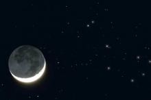 تحديد موعد عيد الاضحى المبارك
