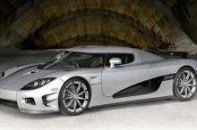 بالصور| تعرف على إمكانيات أغلى 5 سيارات في العالم